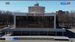 Северо-Осетинскому государственному академическому театру — 85