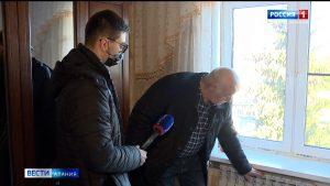 Жильцы одного из домов в центре Владикавказа жалуются на плохое отопление