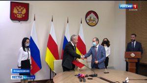 В Северной Осетии подписаны соглашения о создании зон приоритетного экономического развития
