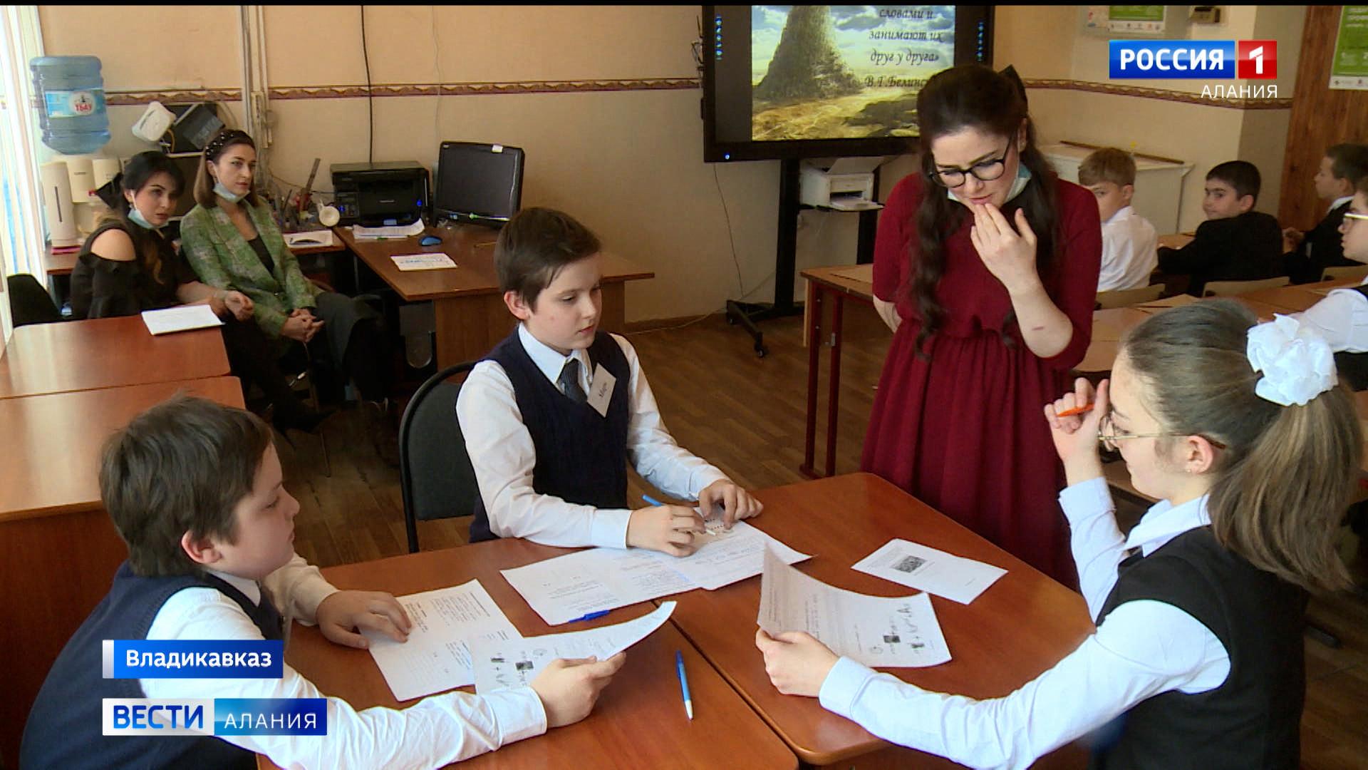 В Северной Осетии проходит конкурс «Классный учитель»