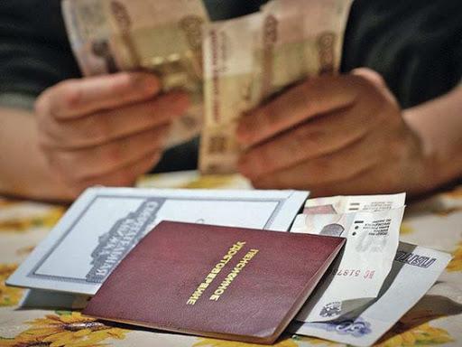 В Северной Осетии надбавку за «сельский» стаж получают более 1,7 тысяч пенсионеров
