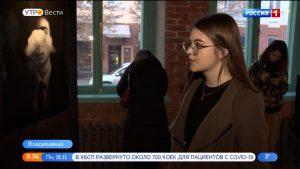 Во Владикавказе открылся вернисаж в рамках выставочного проекта «Колесо Балсага. Особая ситуация»