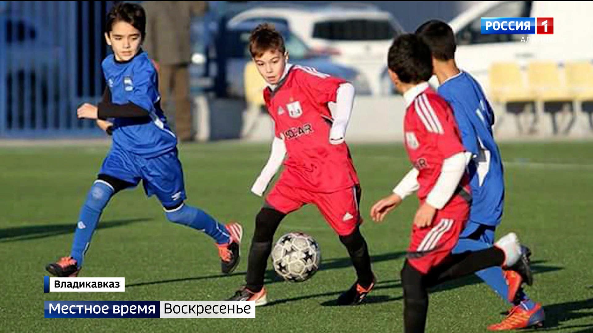Равнение на великих: кого считают своими кумирами юные футболисты Осетии