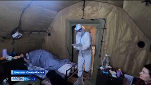 Мобильный госпиталь Минобороны РФ в Южной Осетии принял около тысячи пациентов