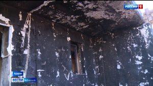 Семья из Ардона осталась без жилья после пожара