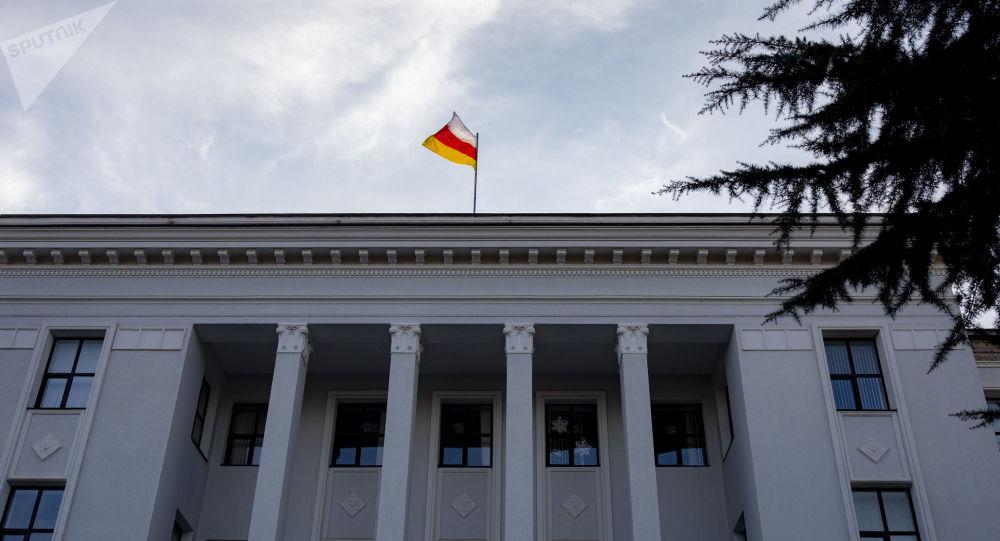 Депутаты Южной Осетии предложили внести изменения в Конституцию для отставки генпрокурора