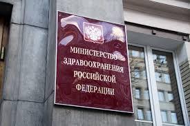 Минздрав России поддерживает строительство в Северной Осетии детского противотуберкулезного стационара