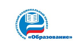В Северной Осетии продолжается модернизация коррекционных школ