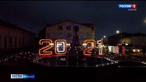 Алагир готовится к празднованию Нового года