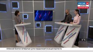 Россия 24. Волонтерское движение в Северной Осетии