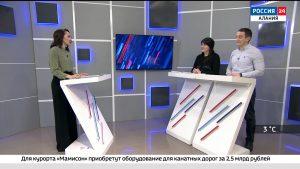 Россия 24. «Классный учитель» в Северной Осетии