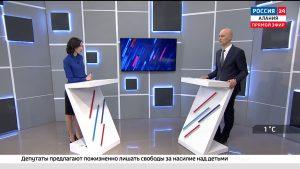 Россия 24. Развитие туризма в РСО-А