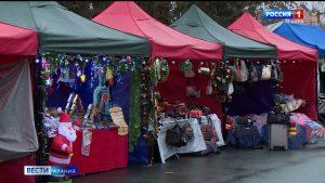 В Ардоне работает Рождественская ярмарка