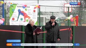 В трех населенных пунктах Моздокского района открыли новые многофункциональные спортплощадки