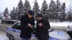 Во Владикавказе прошел рейд по незаконной парковке