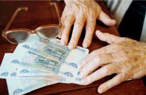 В Кировском районе задержали 26-летнего мошенника, получившего обманом деньги пенсионеров