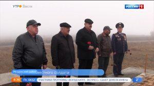 В Моздокском районе почтили память Неизвестного Солдата