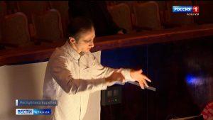 Георгий Албегов стал главным дирижером Театра оперы и балета в Бурятии