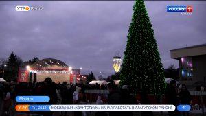 В Моздоке открыли главную новогоднюю елку района