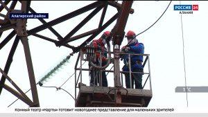 Энергетики Северной Осетии отмечают профессиональный праздник