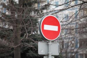 Во Владикавказе перекроют ряд улиц