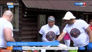 Северная Осетия вновь принимает участников традиционного северо-кавказского турнира «Казанок»