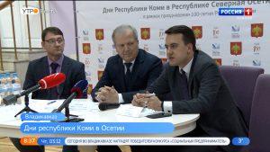Дни республики Коми проходят в Северной Осетии