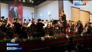 В Государственной филармонии прошел вечер памяти композитора и дирижера Феликса Алборова