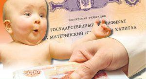 Жители Северной Осетии чаще всего направляют маткапитал на улучшение жилищных условий