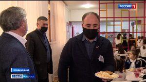 Активисты ОНФ проверили качество питания школьников в нескольких учебных заведениях Владикавказа