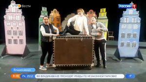 Дигорский драмтеатр приглашает маленьких зрителей на премьеру спектакля «Пеппи длинный чулок»