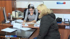 Безработные жители Северной Осетии могут пройти переобучение