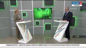 Экономика. Деятельность североосетинского филиала  «Россети Северный Кавказ» - «Севкавказэнерго»