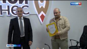 Семь представителей Северной Осетии представят республику на федеральном этапе конкурса «Лучший социальный проект года»