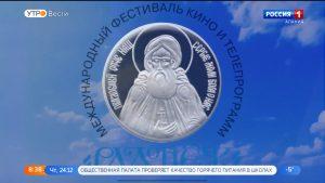 Документальный фильм «Один день аланского священника» отмечен спецпризом жюри XXV Международного фестиваля «Радонеж»