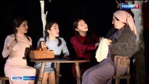 ТЮЗ «Саби» представил премьеру спектакля «Красавица башни большого утеса»