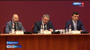 Бюджет Владикавказа в 2021 году составит около 5,5 млрд рублей