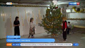 В одном из дворов Владикавказа представили новогодний спектакль «Приключение Кузи и Бабы Яги на елке»