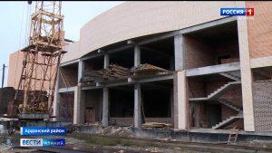 В Ардонском районе продолжается возведение и реконструкция социально значимых объектов
