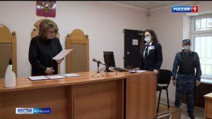 Житель Владикавказа получили 18 лет колонии за развратные действия в отношении несовершеннолетних