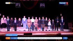 Народный театр Моздокского района представил спектакль «Завтра была война»