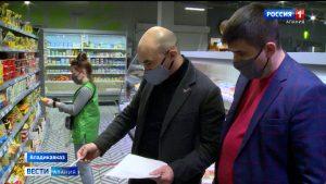 Активисты ОНФ в канун Нового года проверили цены на основные продовольственные товары