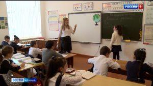 В Северной Осетии по программе «Земский учитель» уже работают 16 педагогов