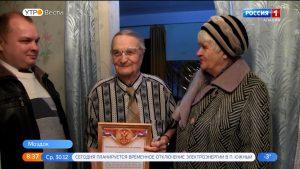 Участник Великой Отечественной войны Василий Динеев отметил 95-летний юбилей