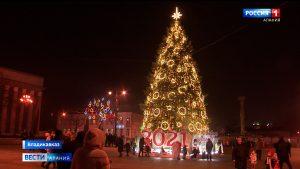 Предновогодний Владикавказ радует своим оформлением горожан и гостей столицы республики