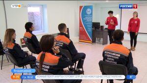 Специалисты ресурсного центра поддержки добровольчества обучили основам спасательской деятельности волонтеров