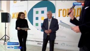 Во Владикавказе подвели итоги конкурса антинаркотического социального плаката «Живой Город»