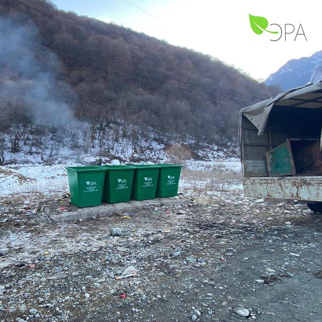 В районах Северной Осетии установят до 300 новых мусорных контейнеров