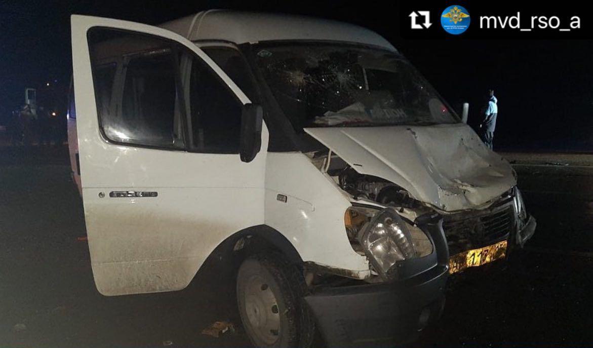 В ДТП с маршруткой в Ардонском районе пострадали 9 человек