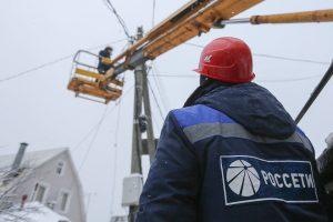 На некоторых улицах Владикавказа планируется временное отключение электроэнергии